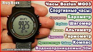новинка 2019 Часы Bozlun MG03 Aliexpress  Спортивные часы Водонепроницаемые  Полный обзор часов