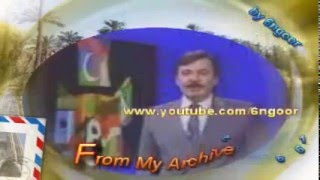 أرشيف التلفزيون العراقي