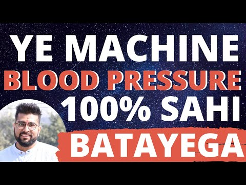 is-digital-blood-pressure-monitors-are-accurate-?||niscomed-blood-pressure-monitor-unboxing-&-review