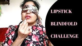 BLINDFOLD LIPSTICK CHALLENGE MATTE LIPSTICK AND LIQUID LIPSTICK CHALLENGE
