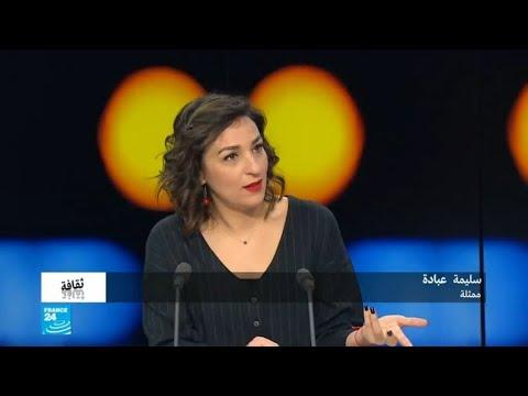-تحقيق في الجنة-.. فيلم يبحث في رؤية المجتمع الجزائري للجنة  - نشر قبل 19 ساعة