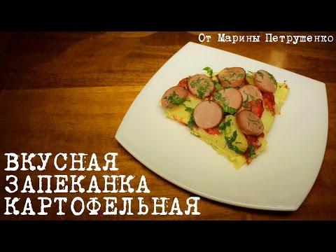 Картошка По-деревенски в мультиварке - кулинарный рецепт