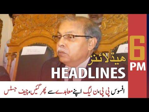 ARY News Headlines | 6 PM | 18 February 2021