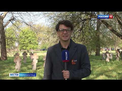 В Черняховске захоронили красноармейца, который погиб во время штурма Инстербурга