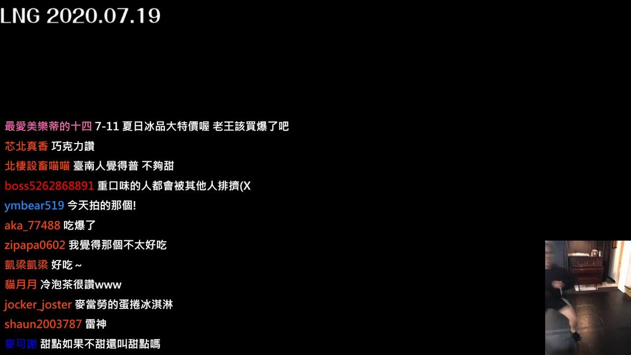 【LNG】2020JUL takenologic