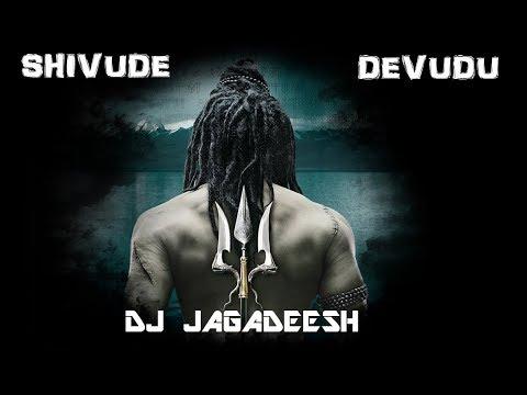 SHIVUDE DEVUDU (cango & gajjal Remix )- DJ JAGADEESH GOUD