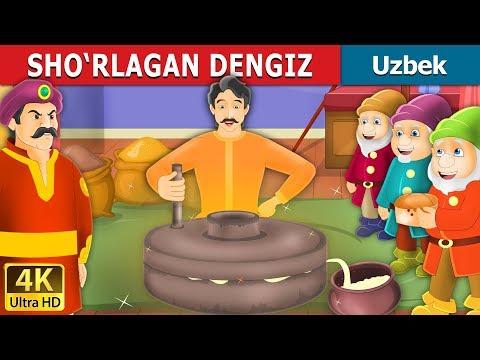 SHO'RLAGAN DENGIZ  | узбек мультфильм | узбекча мультфильмлар | узбек эртаклари