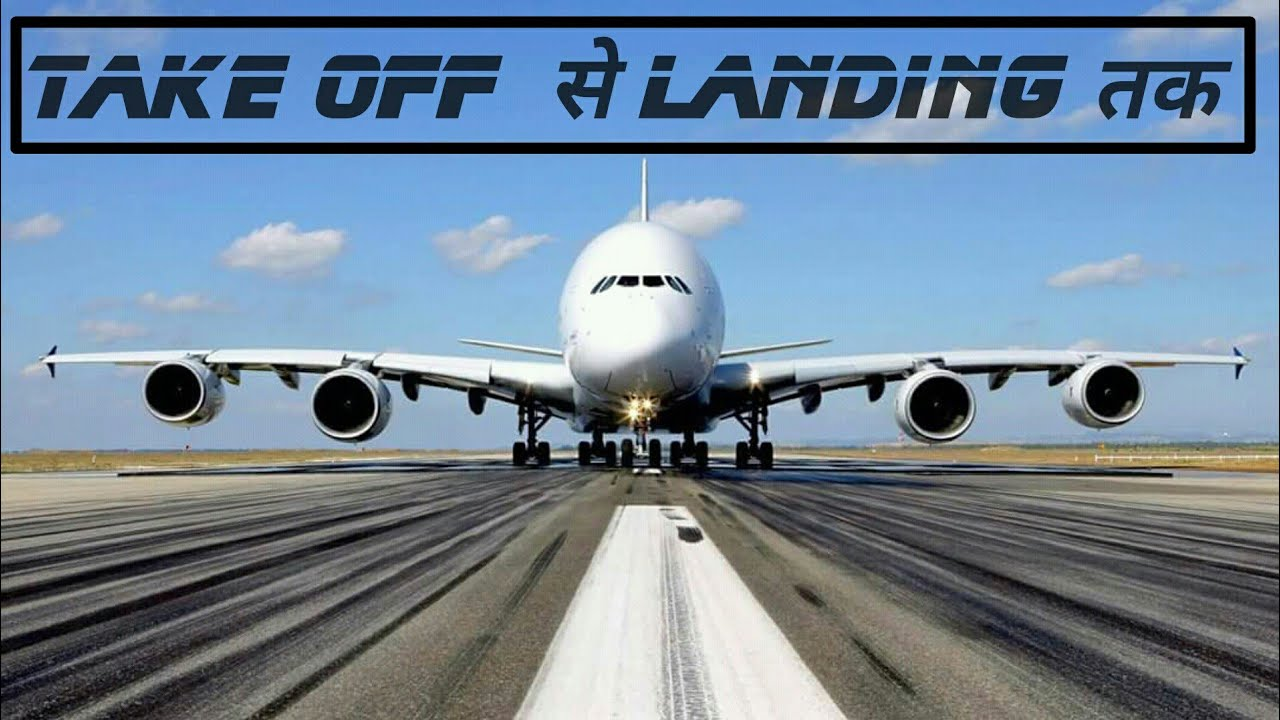 How does aeroplane fly? || in hindi - YouTube