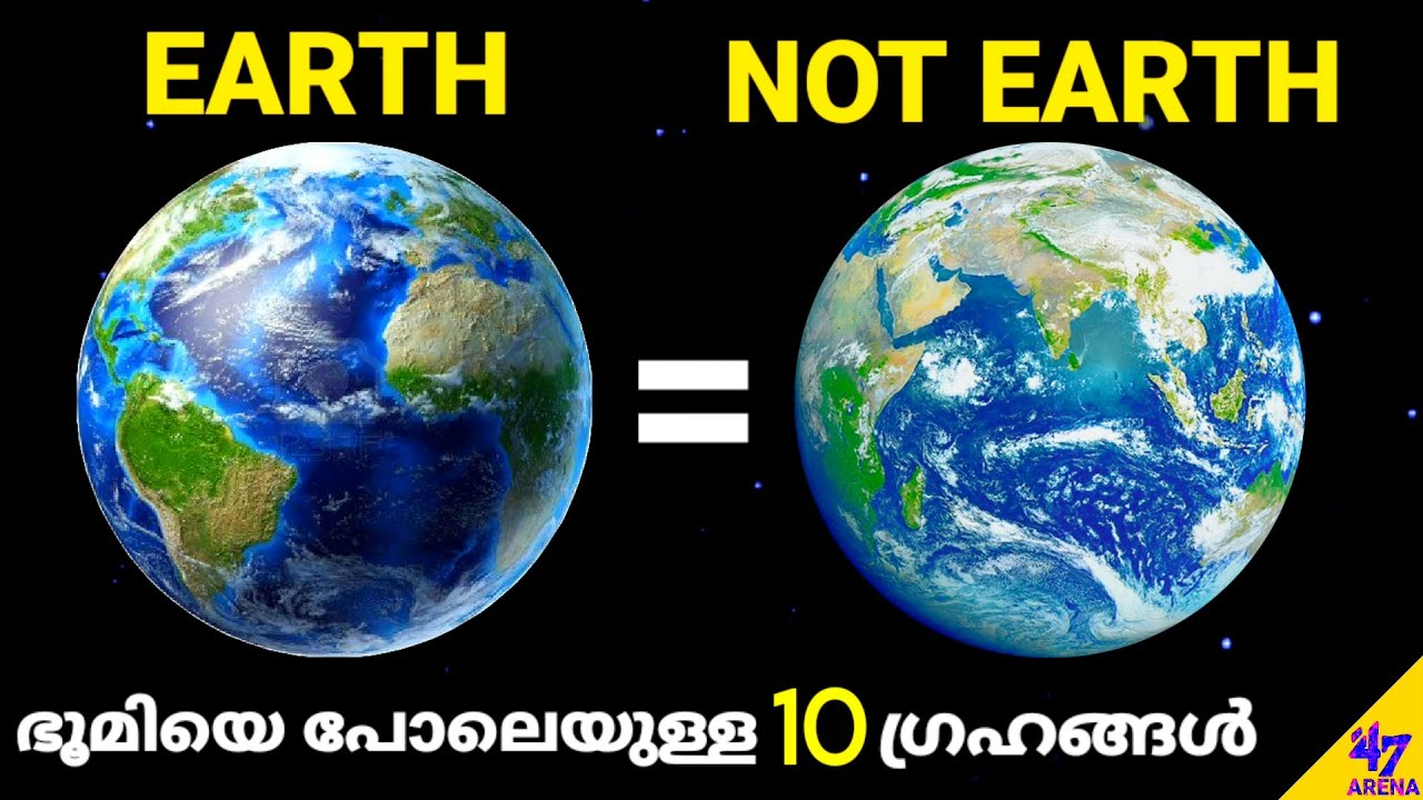 10 Earth Like Planets in Outer Space | Exoplanets | Malayalam Space Fact Science | 47 ARENA