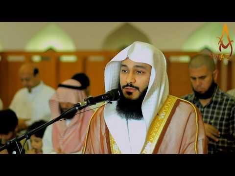 Best Quran Recitation in the World 2016 Heart Touching Surah Al Muzzammil by Abdur Rahman Al Ossi