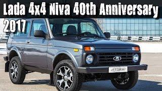 All New 2017 Lada 4x4 Niva SUV 40th Anniversary Special Edition