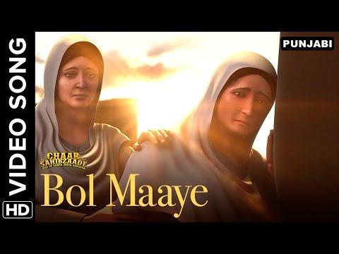 Bol Maaye Video Song | Chaar Sahibzaade: Rise Of Banda Singh Bahadur