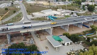Открыто движение на эстакаде / 974 км автодороги М-5 «Урал»/ Тольятти / Russia