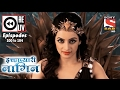 Weekly reliv   icchapyaari naagin   13th feb to 17th feb 2017   episode 100 to 104