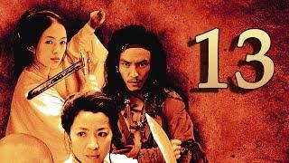 Crouching Tiger, Hidden Dragon (PS2, XBOX) Walkthrough Part 13 - Mu Bai Path