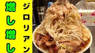 【大食い】王道二郎インスパイア!ジロリアンのラーメン大野菜増し増しで頂く!【デカ盛り】 thumbnail