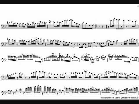 Bill Watrous 'It Might As Well Be Spring' Trombone Solo Transcription