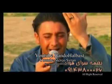 amanj yaxi zor xosh 2020 - ئامانج ياخي زور خوش 2020 from YouTube · Duration:  1 minutes 52 seconds