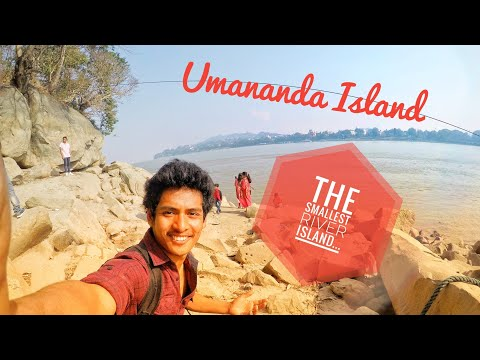 Umananda- The Smallest River Island In The World....!!