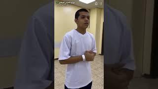 تغطية لمراحل القبول بكلية الملك خالد العسكرية بالحرس الوطني 🌟🇸🇦