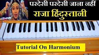 Pardesi Pardesi Jana Nahi Tutorial On Harmonium With Notes ( Raja Hindustani )
