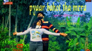 Pyaar bahut tha mera | Different love story in 2020 | #Lost Letter