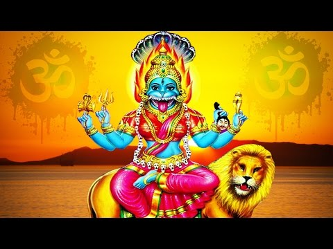 Sri Pratyangira Devi Gayatri Mantra | Most Powerful Mantras to Remove Negative Energy
