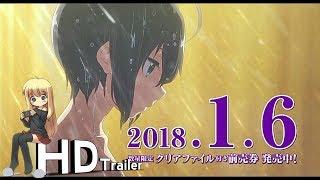 Anime :-: Eiga Chuunibyou demo Koi ga Shitai! Take On Me Japanese: ...