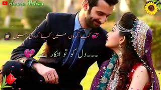 Rab Kare Tujhko bhi Pyar Ho Jaye    the Best Romantic HD WhatsApp status)