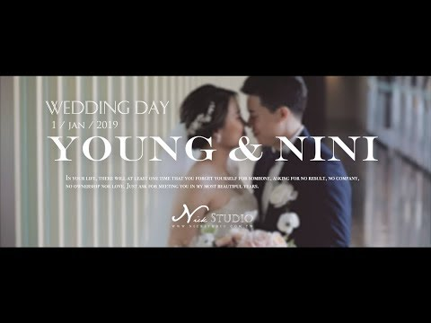 [婚禮錄影] 新竹喜來登 Young & Nini 文定/宴客