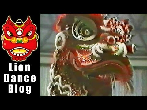 1990 Lion Dance Competition - Traditional Red Lion