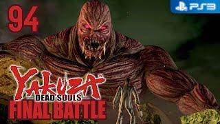 Yakuza: Dead Souls 【PS3】 #94 Final Battle