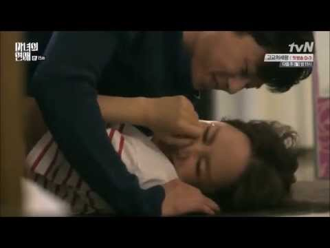 A Witch's Love- Kisses VOSTFR and VOSTE