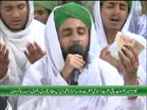 Naat Sharif - Ya Mustafa ata ho phir izn hazri ka 1/3 - Naat Khawan of Madani Channel
