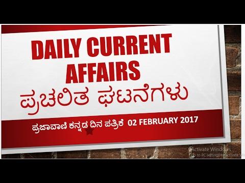 Prajavani Epaper Pdf