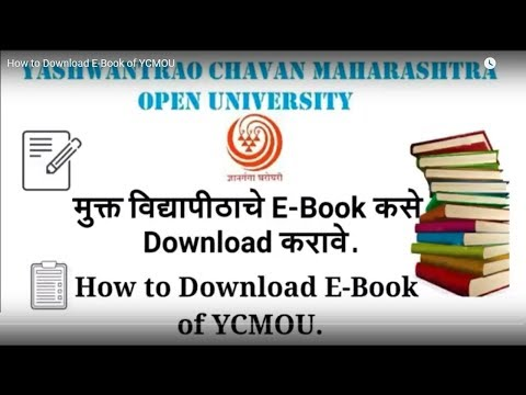 How to Download E-Book of YCMOU