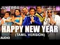 Happy new year full songs tamil version jukebox shah rukh khan deepika padukone mp3