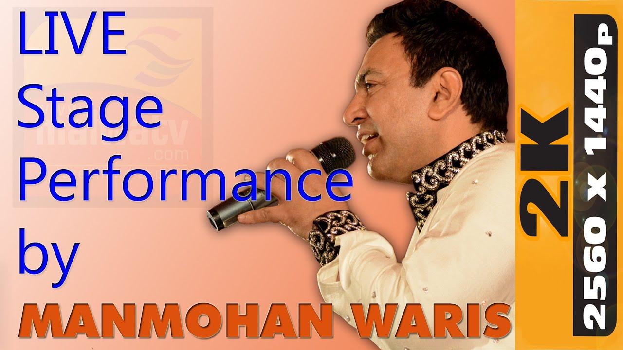 MANMOHAN WARIS !! LIVE at HASHAM SHAH MELA -2015