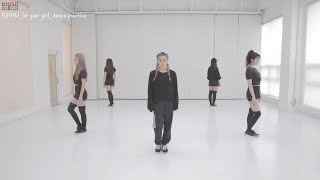 KHAN I'm Your Girl ? dance practice