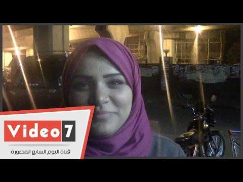 اليوم السابع : مواطنة تطالب الداخلية بتكثيف حملاتها على تجار المخدرات
