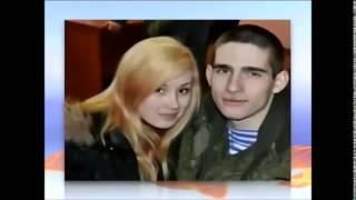 Груз 200 - НОВЫЕ 'ГЕРОИ' РОССИИ - Женился и вместо медового месяца тайно поехал убивать украинцев