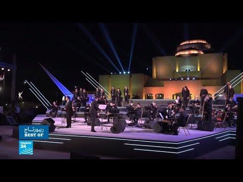 مصر: دار الأوبرا تفتح أبوابها من جديد  - 16:01-2020 / 7 / 14