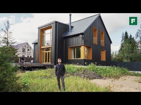 видео: Чёрно-горчичный дом вместо трехкомнатной квартиры // forumhouse // forumhouse