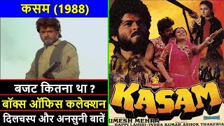 Kasam 1988 Movie Budget, Box Office Collection, Verdict and Unknown Facts | Anil Kapoor