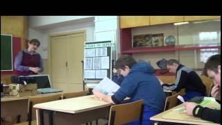 Урок Кузнецова О В