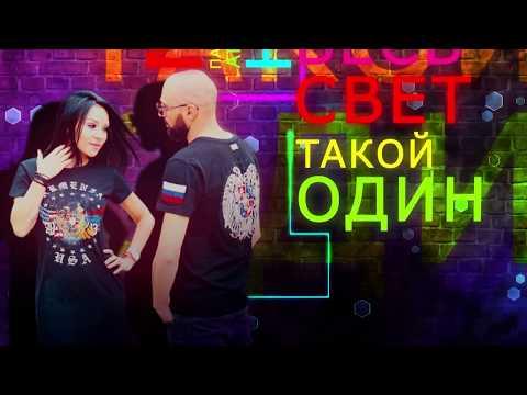 Анастасия Брухтий - Мой парень Армянин // Anastasia Brukhtiy Moy Paren Armyanin