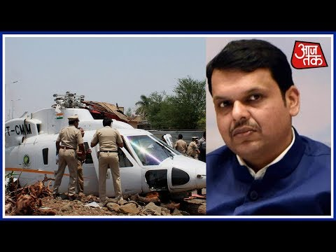 Devendra Fadnavis Survives Chopper Crash In Maharashtra's Latur