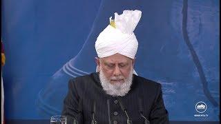 Bait-ul-Aafiyat Mosque - Inauguration Reception