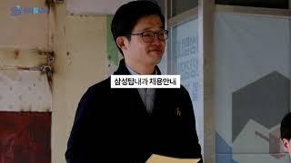 [허니비] 부천 내과 채용 마케팅 영상 제작  I  병…