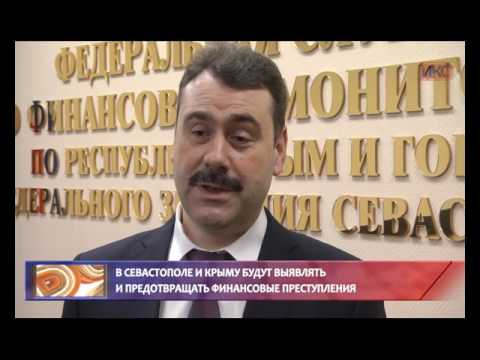 Будущее Крыма, прогноз Аллана Чумака (ВИДЕО)